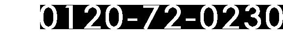 0120720230